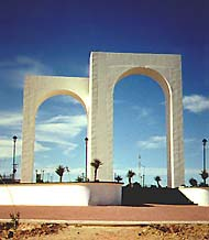 The Arches Entry to San Felipe